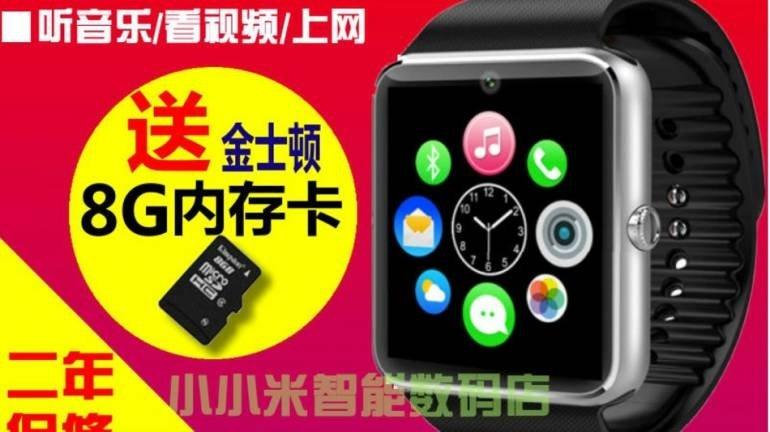 apple_watch_china__destacado