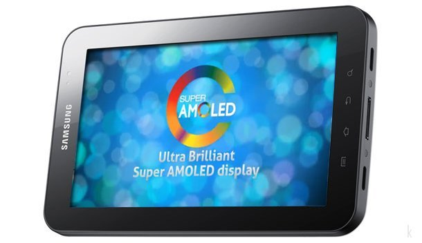 samsung-super-amoled-7