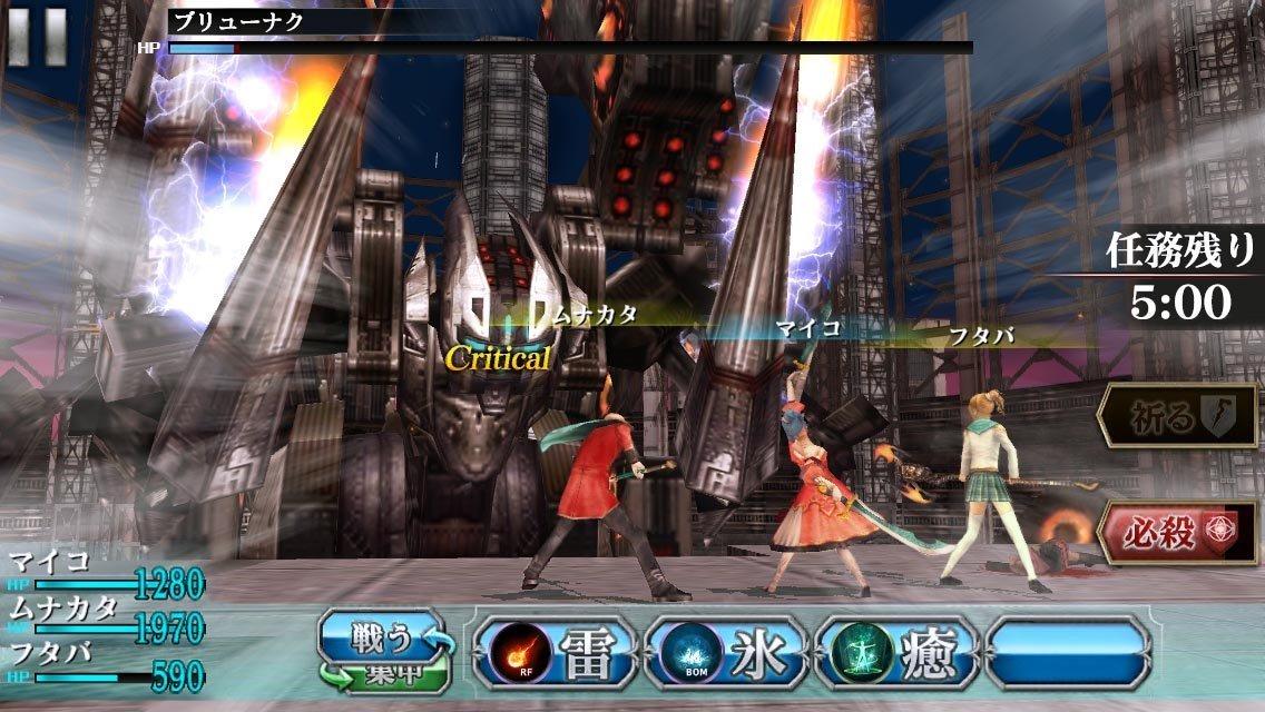 final_fantasy_agito_xiii-2513683