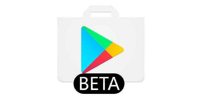 Cómo probar apps y juegos beta antes de su lanzamiento